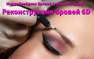 IMG_6408Zuschnitt-e1458923963391-1024x650